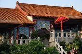 Chinese crematorium