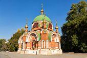 stock photo of chapels  - Orthodox temple - JPG
