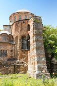 Saint Irina (Chora) Curch
