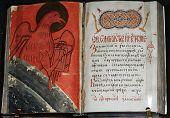 The Gospel of 16 century in Suzdal museum (Russia)