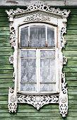 Decorative window in Rostovl (Russia)