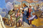 Marriage at Cana or Wedding at Cana