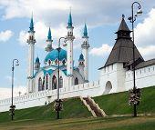 kreml - kazan - russia