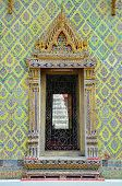 Thai Traditional Architrave