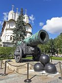 The Kremlin, Moscow . Tsar Cannon , standing in the Kremlin