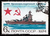 Postage Stamp Russia 1974 Anti-submarine Destroyer And Helicopte