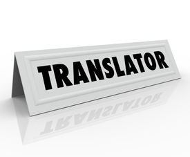 picture of dialect  - Translator Word Name Tent Card Translation Service - JPG