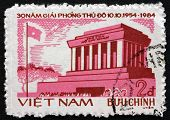 Postage Stamp Vietnam 1984 Ho Chi Minh Mausoleum