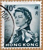 HONG KONG - CIRCA 1972: A stamp printed in Hong Kong shows Queen Elizabeth II circa 1972