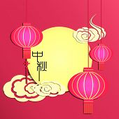 Mid Autumn Festival Chinese Lantern Background