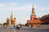 Kremlin, St. Basil's Cathedral, Lenin's Mausoleum And Walking People