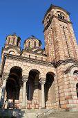 Beautiful View Of Old Orthodox Church In Belgrade