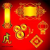 Chinese New Year decoration elements and Tiger 2010 sign