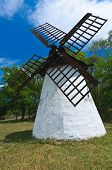 Small Windmill Of Opusztaszer