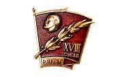 Постер, плакат: Макрос Ленина СССР Badge