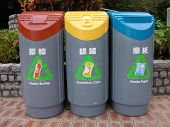 image of recycling bins  - recycle bins for plastic bottles - JPG