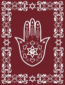 Jewish Sacred Amulet - Hamsa Or Miriam Hand , Vector Illustration