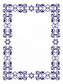 Jewish Floral Border With David Star On White Background , Vector Illustration