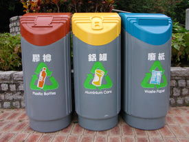 picture of plastic bottle  - recycle bins for plastic bottles - JPG