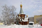 The Temple In Russia