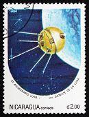 Postage Stamp Nicaragua 1984 Luna 1, Space Program