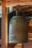 Bell at Ryoanji in Kyoto