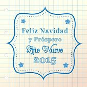 Christmas Greeting In Spanish