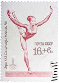 Post Stamp Printed In Ussr Shows Gymnastic, Devoted Olympic Games In Moscow
