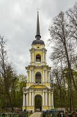 Bell Tower In Voronovo Near Moscow