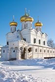 Ipatievsky  Monastery In Russia, Cradle Of The House Of Romanovs