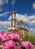 Flowers And Russian Church.