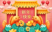 Happy Chinese New Year, 2020 Hieroglyph Greeting Background Creative Modern Design. Traditional Chin poster