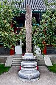Stone Monument Soong Ching-ling Wife Sun Yat-sen Residence Garden Beijing China