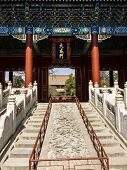 The Gate Of Confucian Temple In Beijing