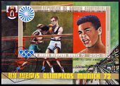 stamp printed in Equatorial Guinea shows Cassius Clay Muhammad Ali