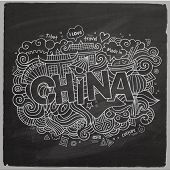 China hand lettering and doodles elements chalk board background