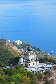 Church Of Christ's Resurrection Over The Settlement Of Foros, The Crimea