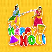 image of lord krishna  - vector illustration of Radha Krishna playing Holi - JPG