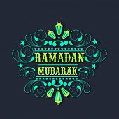 picture of ramadan mubarak card  - Beautiful floral design and Arabic lanterns decorated greeting or invitation card for holy month of Muslim community - JPG