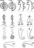 vector of all reiki symbols