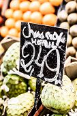 picture of sabbatical  - Fresh green Cherimoyas in Central Market Barcelona Spain - JPG