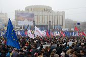 KIEV, UKRAINE - NOVEMBER 24: Mass meeting for European Integration and the government's resignation,