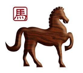 stock photo of year horse  - 2014 Chinese Lunar New Year of the Horse Wood Element Forward Pose Silhouette with Horse Text Symbol Isolated on White Background Illustration - JPG