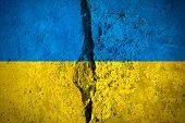 Cracked Ukrainian Flag