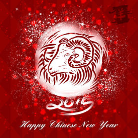 stock photo of chinese calligraphy  - 2015 Happy Chinese New Year