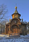 stock photo of reign  - Moscow - JPG