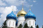 Cupolas Of A Russian Orthodox Church At The Trinity-Sergius Lavra, Russia.