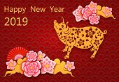 Chinese New Year. Zodiac Pigs. Picture Of A Pig, Sakura Flowers, Fan. Shadow. Congratulatory Inscrip poster