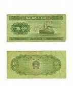 5 Jiao Bill Of China, 1953