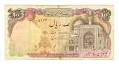 100 Riel Bill Of Iran